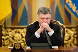 Порошенко анонсировал голосование по новой Конституции