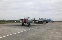 До кінця року Повітряні сили отримають майже 30 модернізованих бойових літаків