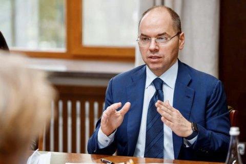 Троє кандидатів на посаду голови Нацслужби здоров'я відмовилися від співбесіди зі Степановим (оновлено)