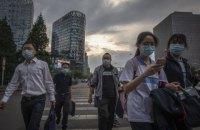 Китай запропонував G20 створити QR-коди здоров'я