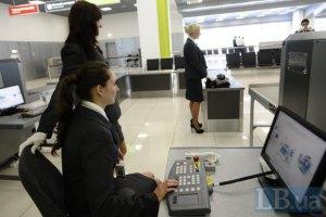 Держмитниця: кількість осіб, які перетнули кордон України, зросла до 260 тисяч