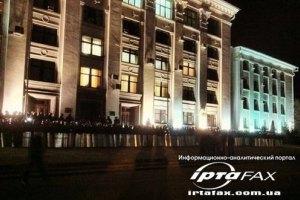 На мітингу в Луганську по активістах відкрили стрілянину