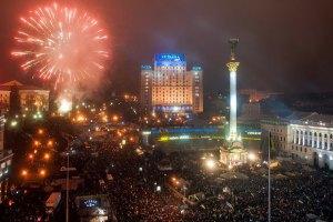 В январе украинцам дадут 9 выходных, но не подряд