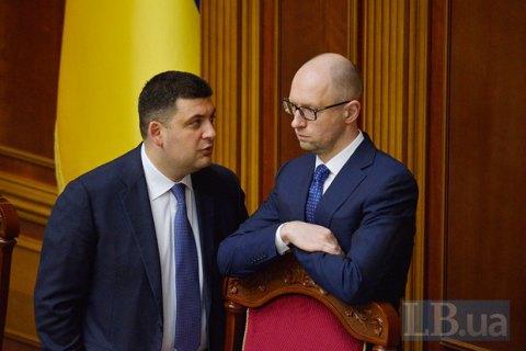 Рада розгляне відставку Яценюка о 12:00, призначення Гройсмана - ввечері
