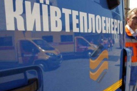 «Нафтогаз» опроверг информацию орешении суда подолгам «Киевэнерго»