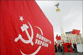 Коммунисты грозятся уйти в оппозицию