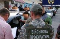 Сотрудника военкомата задержали на взятке в Винницкой области