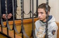 Российский суд на полгода продлил арест украинцу Павлу Грибу