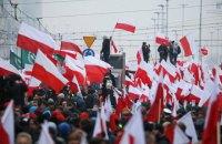 """В Варшаве прошел многотысячный """"бело-красный марш"""" к столетию независимости"""