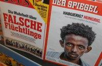 Скандал з фейками в «Der Spiegel» має відродити дискусію про агентурні проникнення РФ у західні ЗМІ