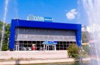СБУ перевіряє діяльність мережі кінотеатрів IMAX в окупованому Криму