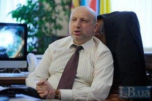 """""""Батькивщина"""" опасается, что Тимошенко вернут в колонию"""
