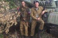 """Громадянин Чехії, засуджений за участь у бойових діях на боці """"ДНР"""", вибачився перед Україною"""
