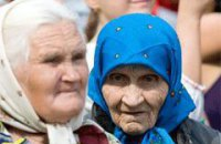 Сколько стоит пенсионная реформа?