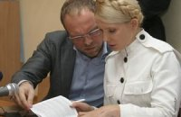 Тимошенко намерена обратиться в Европейский суд по правам человека