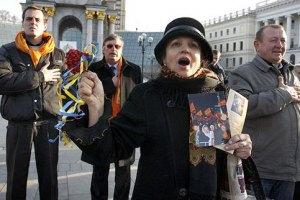 Суд запретил праздновать годовщину Майдана
