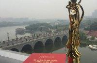 Украинская актриса на китайском кинофестивале получила награду за лучшую женскую роль