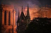 Пожежа в Нотр-Дам: Подзвін по спадщині