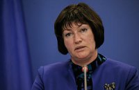 Акимова: новый транш МВФ будет обсуждаться в октябре