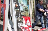 В Днепропетровске прогремел еще один взрыв