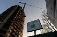 Власти обещают ускорить регистрацию прав на недвижимость