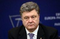 Порошенко назвав неефективним проведення круглих столів національної єдності