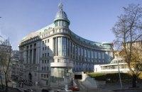 """Прокуратура Киева подозревает президента банка """"Аркада"""" и еще трех человек в присвоении 50 млн грн"""