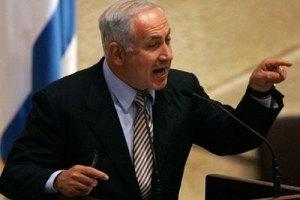 """Нетаньяху призвал международное сообщество пригрозить Ирану """"военными санкциями"""""""