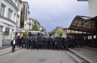 Харьковчане потребовали закрыть российское генконсульство