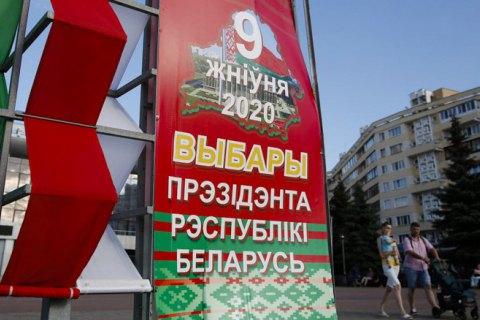 Беларусь перед выбором. Что будет после 9 августа