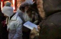 В сеть попало видео, как «массовка» получает деньги за митинг ЕР на Манежной