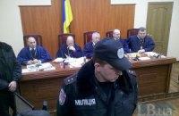 ВАСУ не принял иск оппозиции о противоправности законов, проголосованных 16 января