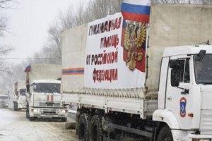Российский гумконвой прибыл в Донецк