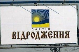 Перейменування групи Хомутинника пояснили місцевими виборами