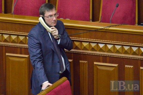 Порошенко запропонував Раді призначити Луценка генпрокурором