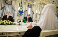 Порошенко провел встречу с Советом церквей и религиозных организаций