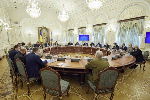 РНБО анонсувала засідання 18 червня, у порядку денному п'ять питань