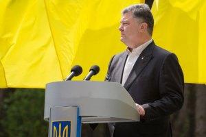 Порошенко призвал завершить установку охраны госграницы к ноябрю