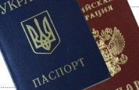 Депутаты хотят ограничить лиц с двойным гражданством
