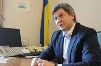Данилюк рассчитывает на принятие бюджета 20 декабря