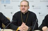 Совет церквей тревожит возможность ратификации Стамбульской конвенции в Украине