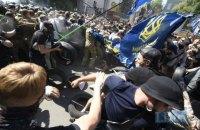 Двох учасників акції «Нацкорпусу» на Банковій арештували до 28 жовтня