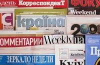 Печатные СМИ: Конец света и Каддафи