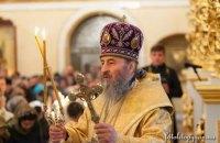 Митрополит Онуфрий выступил против богослужения на украинском языке