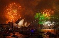 Новый год уже наступил для трех стран