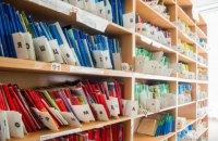 Права пацієнта на отримання доступу до своїх медичних документів: що треба знати