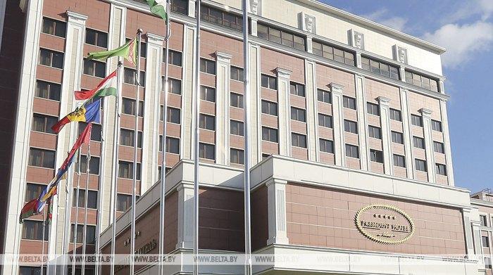 Президент-Отель, де проходять засідання ТКГ у Мінську