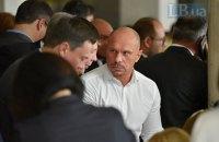 Апелляционная палата ВАКС подтвердила конфискацию у Кивы 1,2 млн гривен