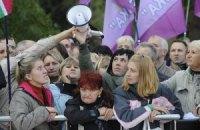 Під Кабміном підприємці протестують проти податківців