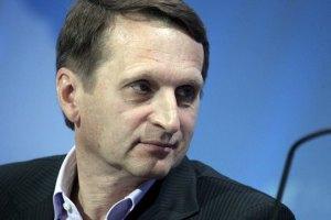 Росія припинила роботу в ПАРЄ за планом, - Наришкін
